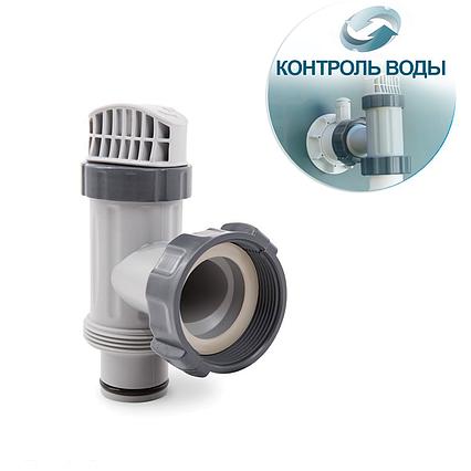 Плунжерний кран Intex 10747 (25010)