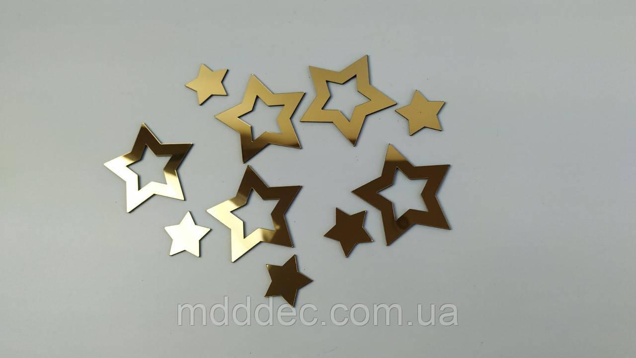 Набор акриловых звездочек золото в наборе 10 шт