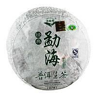 Чай Пуэр Шен Менхайский Особый 2013 года прессованный 357г