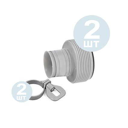 Адаптер - перехідник Intex 10722-2 для адаптування шланга з 32 мм→38 мм, 2 шт