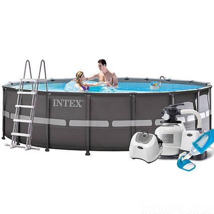 Каркасний басейн Intex 26330 - 16, 549 х 132 см (150 мл/11 р/год, 10 000 л/год, сходи, тент, підстилка, набір