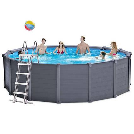 Каркасний басейн Intex 26384 - 1, 478 х 124 см (сходи, тент, підстилка)