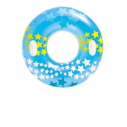 Надувний круг, Intex 59256 «Зірки», з ручками, 91 см, блакитний