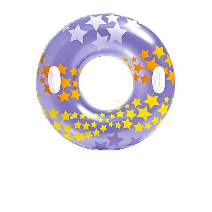 Intex надувний круг 59256 «Зірки», з ручками, 91 см, фіолетовий
