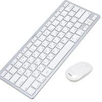 Беспроводной комплект мышка с клавиатурой HOCO DI05 (белый)