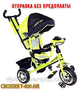 """Дитячий триколісний велосипед T - 400 """"CROSSER"""" AIR """"НР"""" ЖОВТИЙ. Кроссер Т400 накачування колеса"""