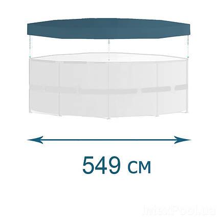 Тент для басейну Bestway 58039, каркасний 549 см