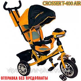 """Дитячий триколісний велосипед T - 400 """"CROSSER"""" AIR """"НР"""" Помаранчевий. Кроссер Т400 накачування колеса"""