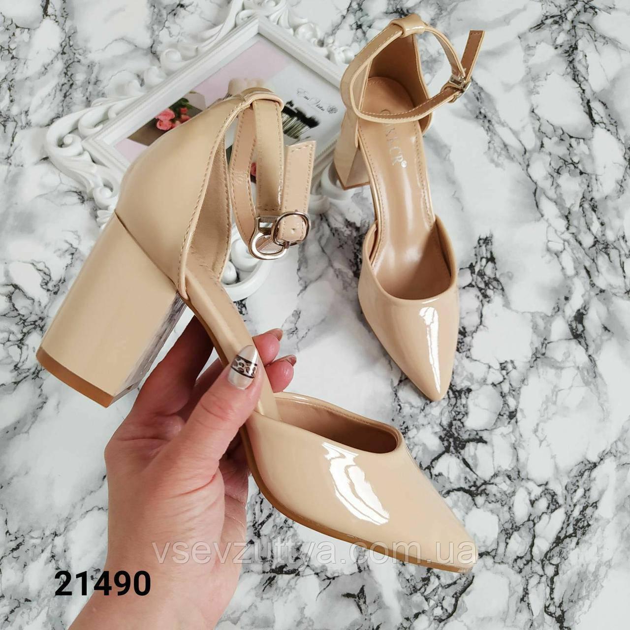 Лаковые туфли бежевые женские на каблуке