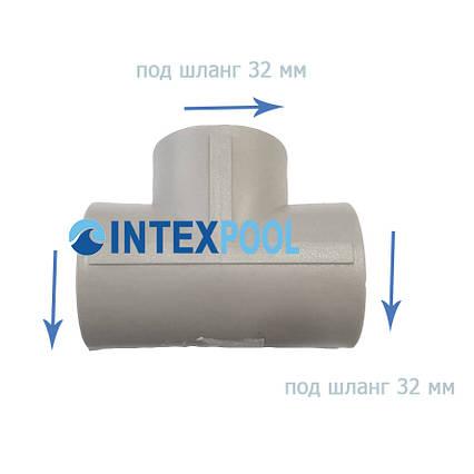 Адаптер-перехідник трійник IntexPool 22965, для схеми розподілу тиску (килимок нагрівач)