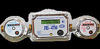 Счетчик воды многотарифный ЛВ-4ТМ1 (с одним расходомером)