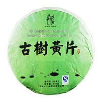 Чай Пуэр Шен Ku Shu Huang Pian прессованный 357г