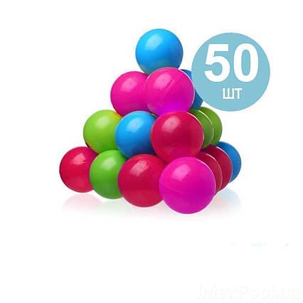 Дитячі кульки для сухого басейну Intex 48050, 50 шт