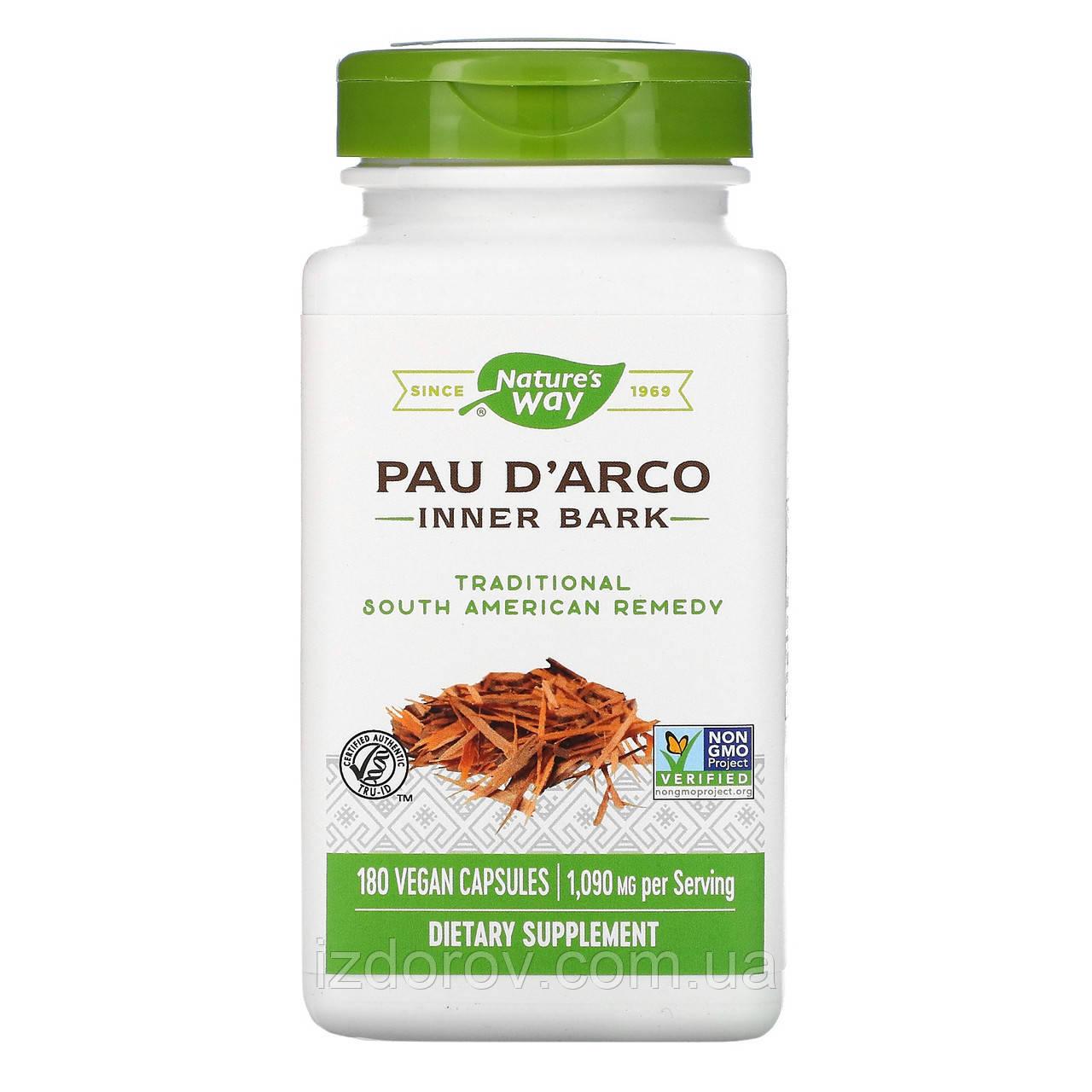 Nature's Way, Кора муравьиного дерева Pau D'Arco, Пау Д'Арко, 1090 мг (порция на 2 капсулы), 180 капсул
