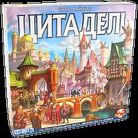 Настольная игра Цитадели Делюкс Цитаделі (укр.версия) Citadels 2016 0136