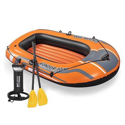 Двомісна Bestway надувний човен 61102, 232 х 115 см, (весла, ручний насос)