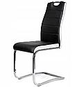 Офисный стул, стул в гостиную, кабинет Signal H-441 Черно-белый (H441CZ) эко-кожа+хром, фото 2