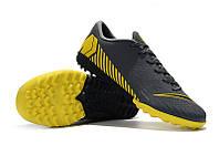 Детские футбольные сороконожки Nike Mercurial VaporX XII Academy TF Dark Grey/Black/Yellow