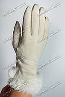 Кашемировые перчатки - белые, меховая опушка