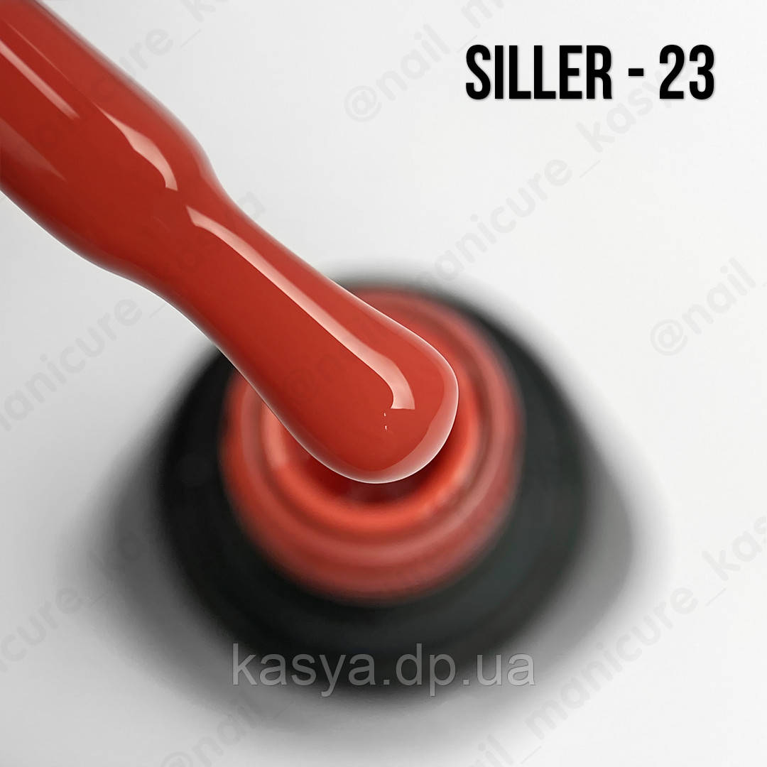 Гель-лак Siller Professional №023, 8 мл