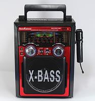 Радиоприемник New Kanon kn-62