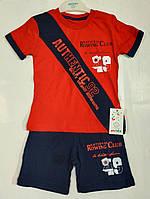 Комплект футболка+шорти Authentik 92 3-6 рокі