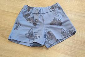 Шорты детские с 2 карманами голубые с бабочками