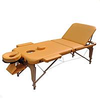 Массажный стол Zenet ZET-1047 L yellow