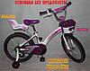 "Детский велосипед для девочки Crosser Kids Bike 18"", фото 2"
