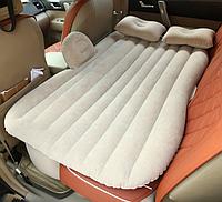 Надувной матрас в машину на заднее сиденье с насосом, бежевый