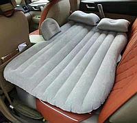 Надувной матрас в машину на заднее сиденье с насосом, серый