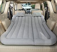 Универсальная кровать матрас в машину с насосом, серая