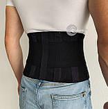Бандаж пояснично-крестцовый для фиксации и поддержки  спины, Размеры в описании, фото 3
