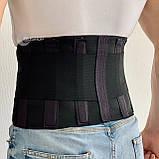 Бандаж пояснично-крестцовый для фиксации и поддержки  спины, Размеры в описании, фото 4