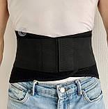 Бандаж пояснично-крестцовый для фиксации и поддержки  спины, Размеры в описании, фото 5