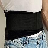 Бандаж пояснично-крестцовый для фиксации и поддержки  спины, Размеры в описании, фото 6