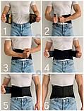 Бандаж пояснично-крестцовый для фиксации и поддержки  спины, Размеры в описании, фото 7