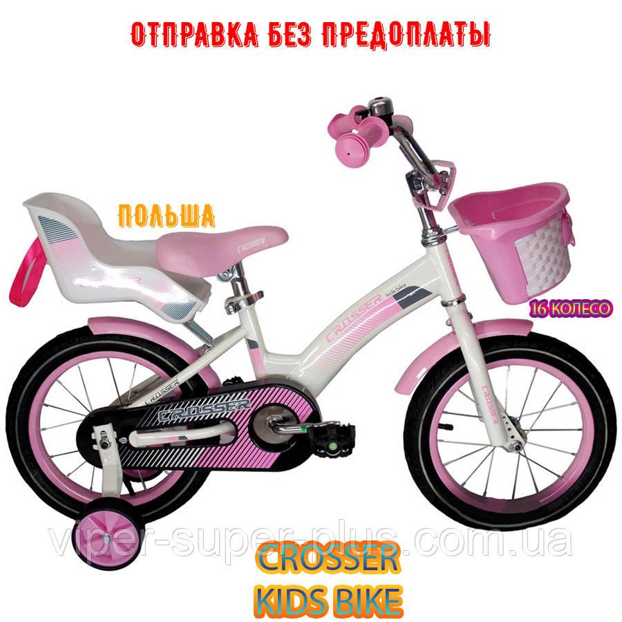 ⭐✅ Дитячий Двоколісний Велосипед Crosser Kids Bike 16 дюймів Кроссер Кидс байк! РОЖЕВИЙ! ДЛЯ ДІВЧАТОК!