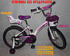 ⭐✅ Дитячий Двоколісний Велосипед Crosser Kids Bike 16 дюймів Кроссер Кидс байк! РОЖЕВИЙ! ДЛЯ ДІВЧАТОК!, фото 2