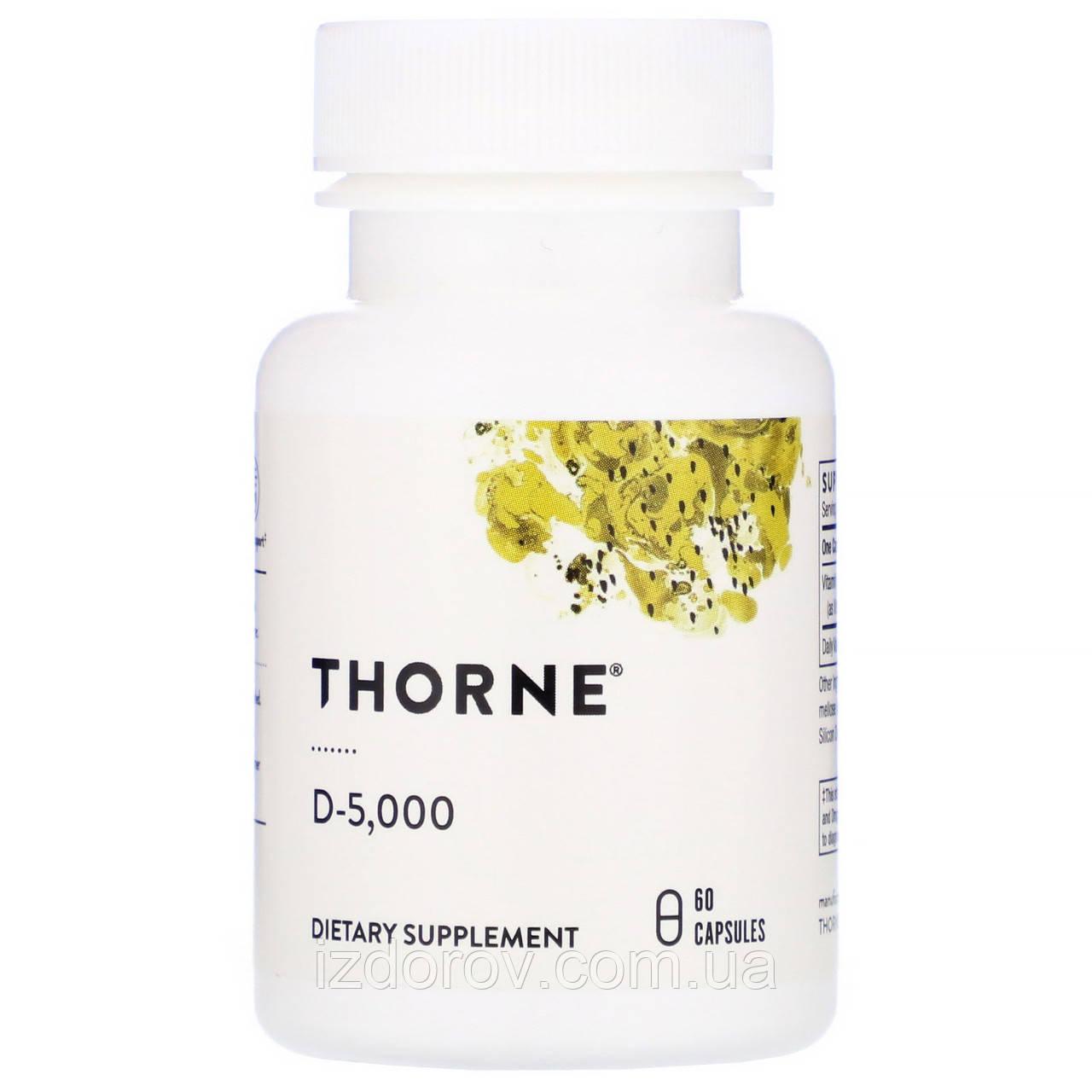 Thorne Research, Вітамін D3 5000 ME, 60 капсул