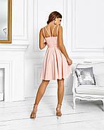 Нарядне жіноче плаття з красивим відкритим декольте, 00640 (Персиковий), Розмір 44 (M), фото 4