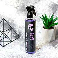 Fresh Heads Men's Grooming Tonic Urban Mist - Тоник для волос