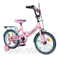 Велосипед дитячий двоколісний Tilly T-216116 Explore, 16 дюймів, рожевий