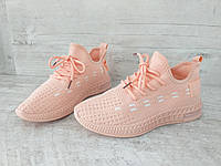 Розовые модные текстильные женские кроссовки на лето