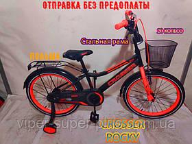 Дитячий Велосипед ROCKY CROSSER 20 Дюймів Чорно-Червоний