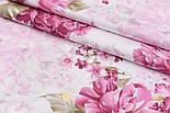 """Отрез сатина """"Крупные розовые пионы"""" №1509с, размер 120*160 см, фото 2"""