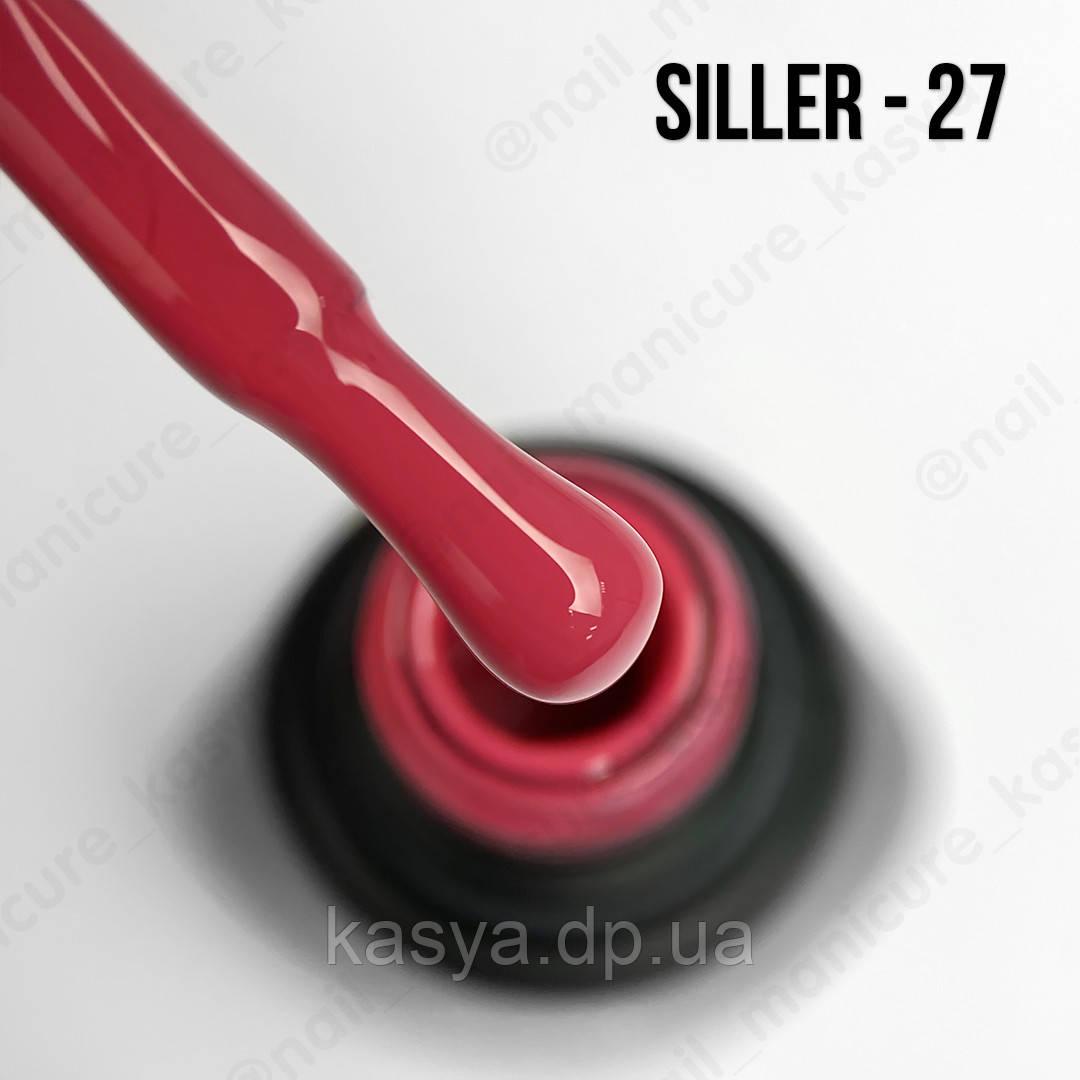 Гель-лак Siller Professional №027, 8 мл