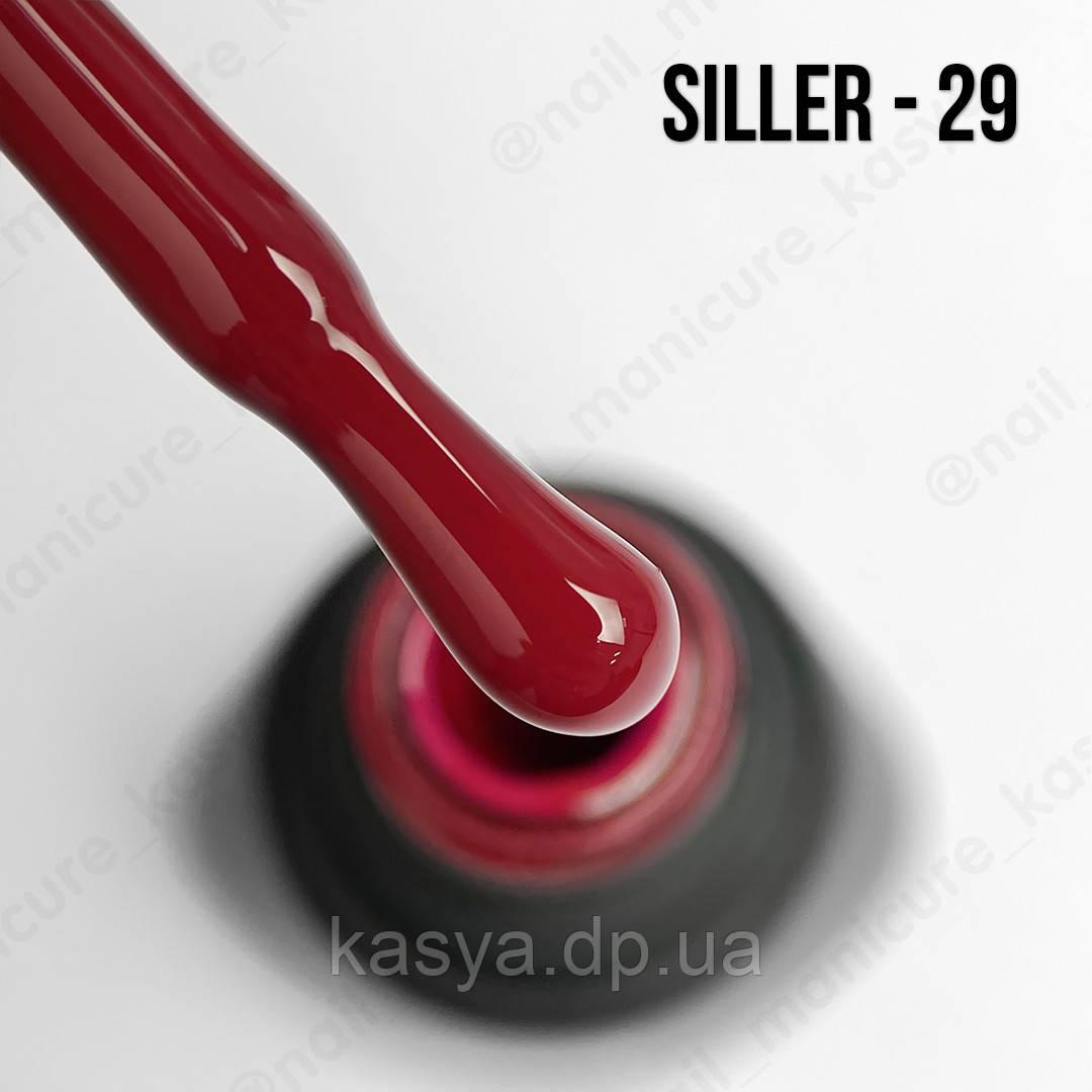 Гель-лак Siller Professional №029, 8 мл