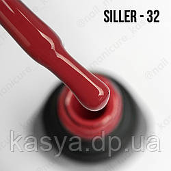 Гель-лак Siller Professional №032, 8 мл