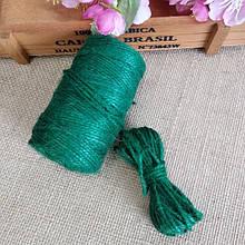 Шнур джутовый, 2 мм,  длина 5 м, цвет зеленый